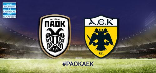Ανακοίνωση για τα επεισόδια στον αγώνα ΠΑΟΚ - ΑΕΚ...