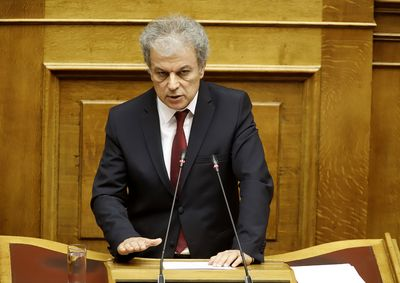 Προτάσεις θεσμοθέτησης κινήτρων που θα συμβάλλουν στην ομαλή μετάβαση της Δυτικής Μακεδονίας και του Δήμου Μεγαλόπολης στη μεταλιγνιτική εποχή