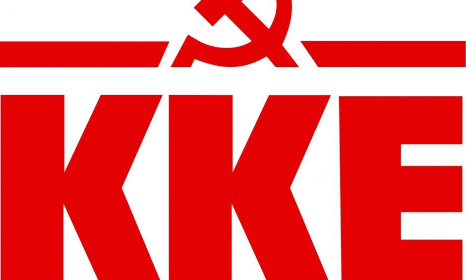 Βγάζει λάδι την ουκρανική κυβέρνηση η ΕΕ για την απαγόρευση του ΚΚ Ουκρανίας και της εφημερίδας του
