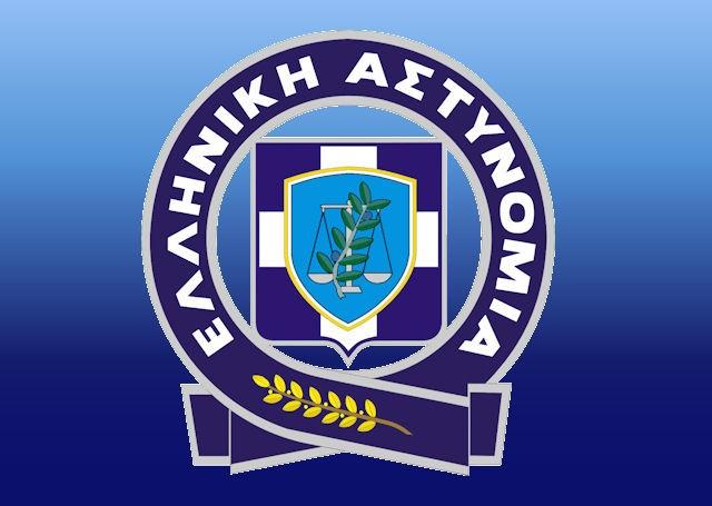 Μηνιαία δραστηριότητα των Αστυνομικών Υπηρεσιών Δυτικής Μακεδονίας του μήνα Σεπτεμβρίου 2019