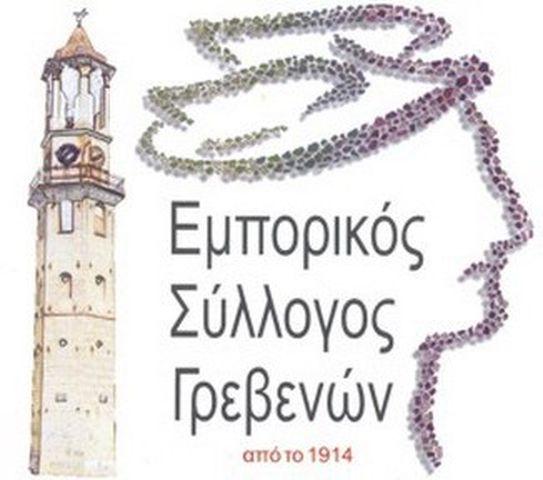 Οι τυχεροί αριθμοί της κλήρωσης των λαχνών των τριήμερων εκδηλώσεων στο πλαίσιο του 2ου Φεστιβάλ Τοπικών Προϊόντων και της «Λευκής Νύχτας» στις 2-3 και 4 Ιουλίου 2019