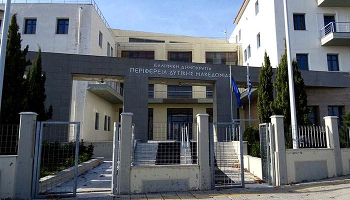 Περιφερειακό συμβούλιο Δηλώσεις κ.Καρυπίδη και κ.Κώττα