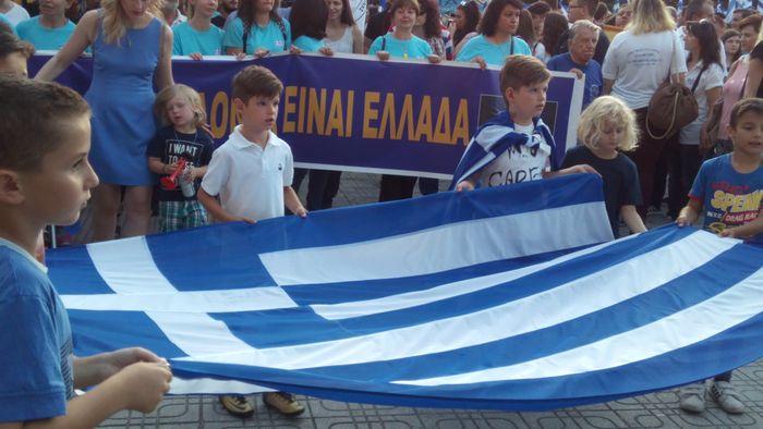 Η Μακεδονία δεν πουλιέται. ..βροντοφώναξε η Φλωρινα