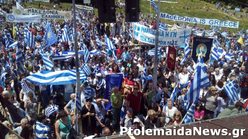 Η Μακεδονία είναι Ελληνική.