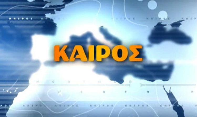 Πρόγνωση καιρού: Έρχονται καταιγίδες και χαλάζι στην Αττική και σε όλη την χώρα από το μεσημέρι της Τετάρτης